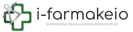 i-farmakeio